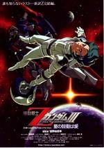 Z-III