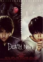Death_2
