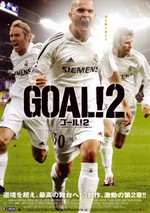 Goal2_2