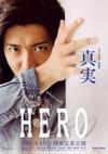 Hero_1