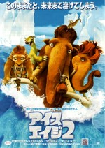 Iceage2_1