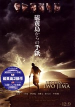 Ioujima_1