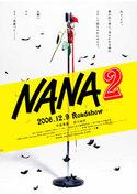 Nana2_2