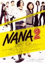 Nana2_5